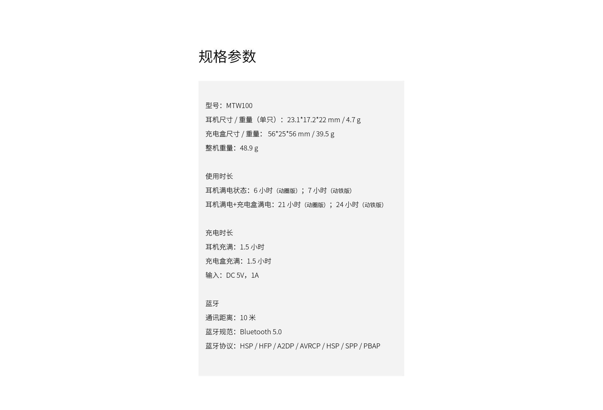 中文官网_16.jpg